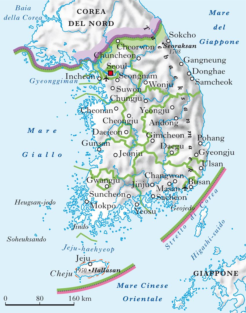 Corea, Repubblica di