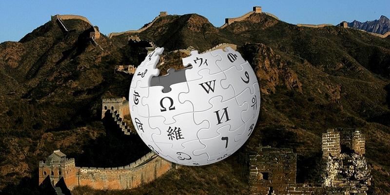 La sfida cinese a Wikipedia