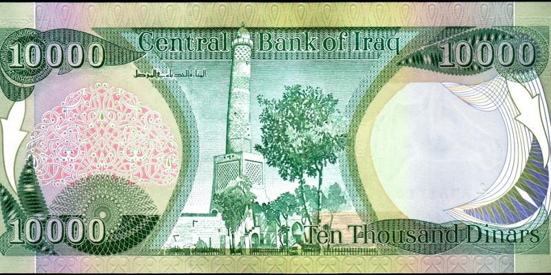 Lamento per il minareto pendente di Mosul