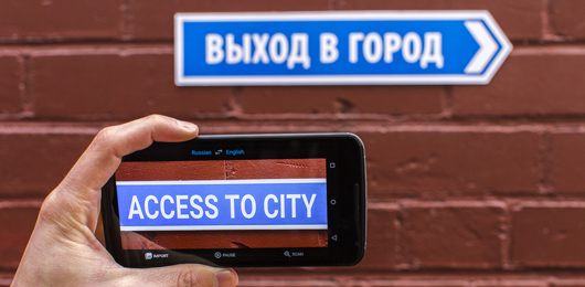 I speak Google Translate