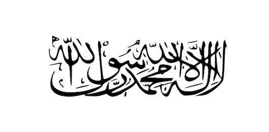 """Il """"padre"""" dei taliban"""