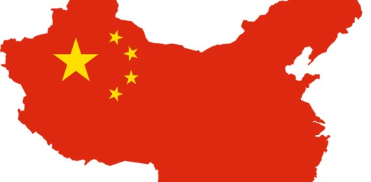 Diario dalla Cina