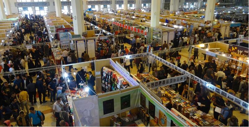 La Treccani al Salone del libro di Tehran: leggere e dialogare con il mondo