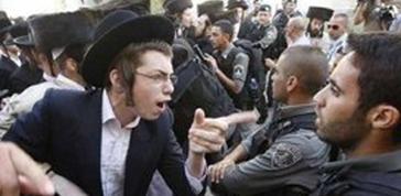 Una lacerazione che divide Israele   Geopolitica, ATLANTE
