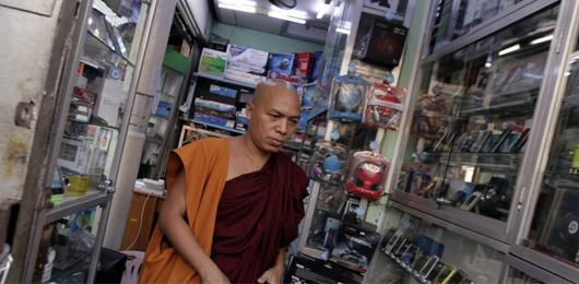 La primavera tecnologica del Myanmar