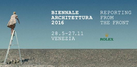 Biennale 2016: l'architettura non è un esercizio di stile