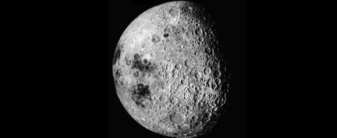 La Cina e l'altra faccia della Luna