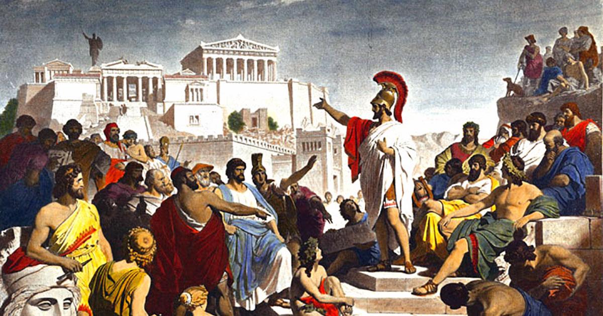 Moderno, troppo moderno: studi sulla democrazia antica